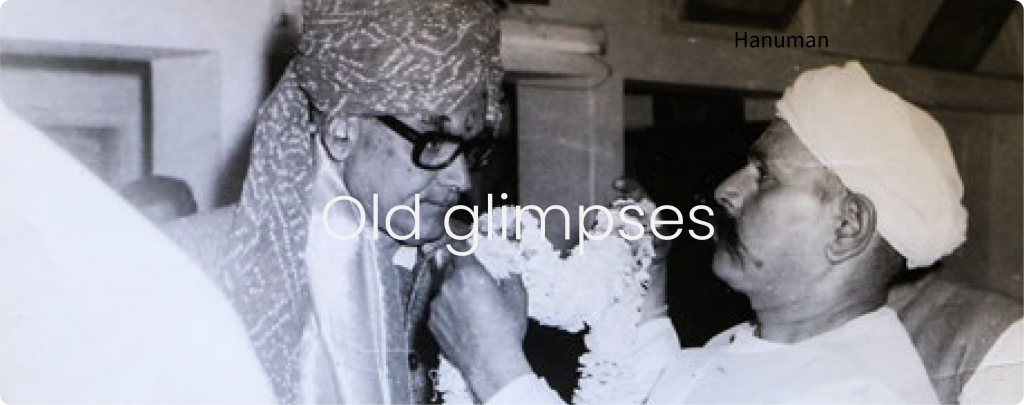 old-glimpses